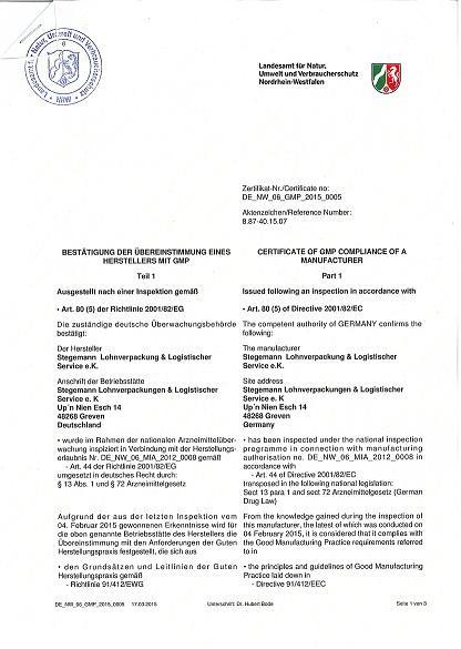 德国GMP证书